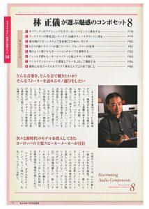 201106c-tokusengai